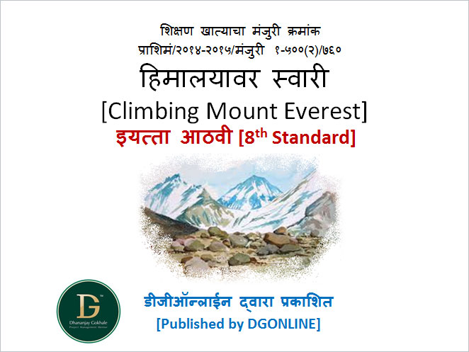 Climbling Mount Everest