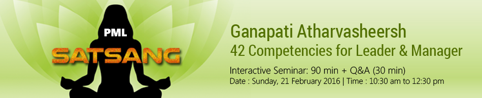 Ganapati Atharvasheersh : 42 Competencies for Leader & Manager